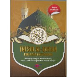 Tafsir al-Quran Perkata Bertajwid