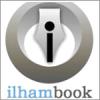 Ilham Book