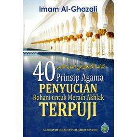 40 Prinsip Agama Penyucian Rohani Untuk Meraih Akhlak Terpuji