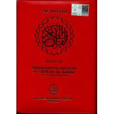 Al-Busyra Terjemahan Al-Hidayah Al-Qur'an Al-Karim (Zip)