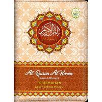 Al-Quran Al-Karim Hafsah Terjemahan Bahasa Melayu (Sponge)