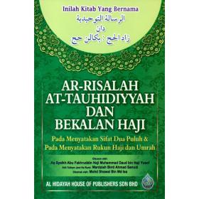 Ar-Risalah At-Tauhidiyyah dan Bekalan Haji