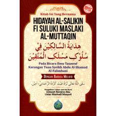 Hidayah Al-Salikin Fi Suluki Maslaki Al-Muttaqin
