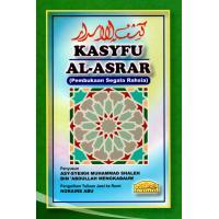 Kasyfu Al-Asrar (Pembukaan Segala Rahsia)