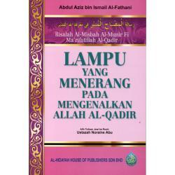 Lampu Yang Menerang Pada Mengenalkan Allah Al-Qadir