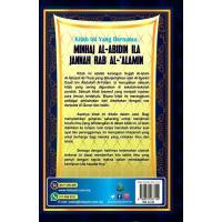 Minhaj Al-Abidin Ila Jannah Rab Al-'Alamin