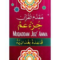 Muqaddam Juz Amma Besar - Kaedah Baghdadiah
