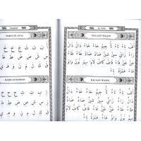 Muqaddam Dan Juz Amma