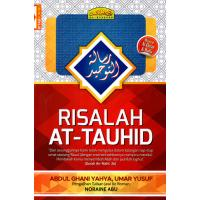Risalah At-Tauhid