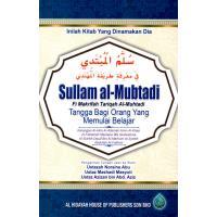 Sullam Al-Mubtadi - Tangga Bagi Orang Yang Memulai Belajar