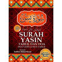 Surah Yasin Tahlil Dan Doa Berserta Bacaan Rumi (Besar)