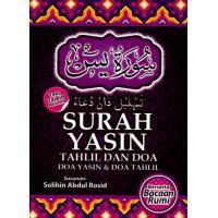Surah Yasin Tahlil & Doa Berserta Bacaan Rumi (Kecil)