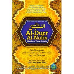 Al-Durr Al-Nafis - Mutiara Yang Indah