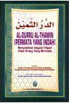 Al-Durru Al-Thamim (Permata Yang Indah)