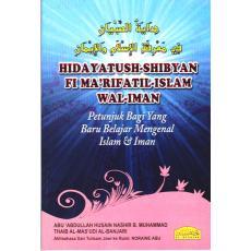 Hidayahtush-Shibyan Fi Ma'rifatul Islam Wal-Iman