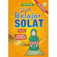 Mari Belajar Solat Wanita - Col & Bergambar