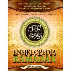 Ensiklopedia Ramadan