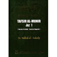 Tafsir Al-Munir - Juz 1