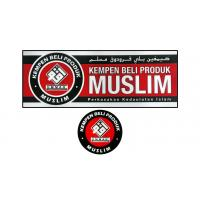 Sticker Kempen Beli Produk Muslim (BMF)