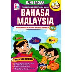 Buku Bacaan - Bahasa Malaysia (4-5 Tahun)