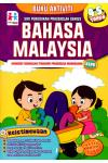 Buku Aktiviti - Bahasa Malaysia (4-5 Tahun)