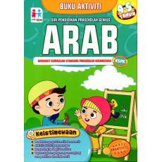Buku Aktiviti - Arab (4-5 Tahun)