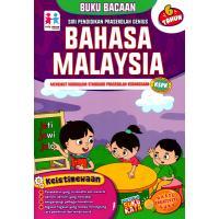 Buku Aktiviti - Bahasa Malaysia (6 Tahun)