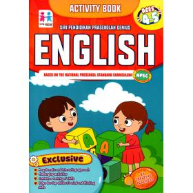 Activity Book - English (Ages 4-5)