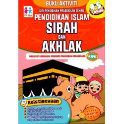 Buku Aktiviti - Pendidikan Islam - Sirah dan Akhlak (4-5 Tahun)