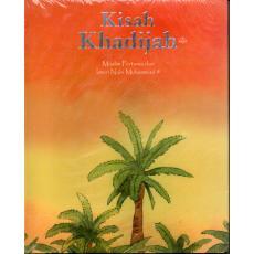 Kisah Khadijah: Muslim Pertama dan Isteri Nabi Muhammad SAW