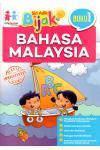 Siri Adik Bijak Bahasa Malaysia Buku 1