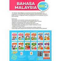Siri Adik Bijak Bahasa Malaysia Buku 2