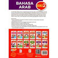 Siri Adik Bijak Bahasa Arab Buku 2