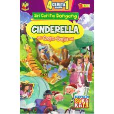 Siri Cerita Dongeng - Cinderella