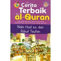 Siri Cerita Terbaik Dari Al-Quran - Nabi Hud a.s Dan Ribut Taufan