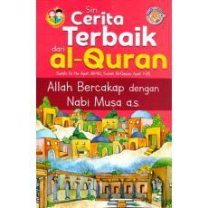 Siri Cerita Terbaik Dari Al-Quran - Allah Bercakap Deangan Nabi Musa a.s