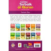 Siri Cerita Terbaik Dari Al-Quran - Tembok Besi
