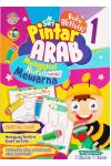 Buku Aktiviti - Siri Pintar Arab 1