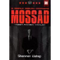 Mossad - Disebalik Sebuah Organisasi - Agen Rahsia Yahudi
