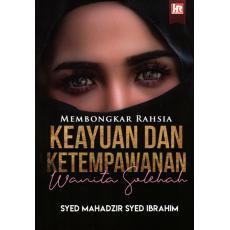 Membongkar Rahsia Keayuan Dan Ketempawanan Wanita Solehah