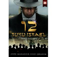 Menjejaki 12 Suku Israel Yang Hilang