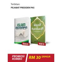 Promosi Kombo: 2 Buku Pejabat Presiden PAS