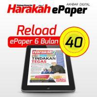 Reload ePaper 40