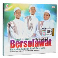 CD Anak-Anak Berselawat (Kumpulan Qasidah Nurul Musthofa)