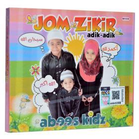 CD Jom Zikir Adik-Adik (Abee's Kidz)
