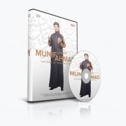 CD The Best Of Penawar Hati - Munif Ahmad