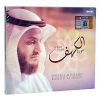 CD Surah Al-Kahfi (Sheikh Mishary Rashid Al-Afasy)