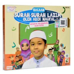 CD Bacaan Surah-surah Lazim (Adik Naufal)