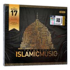 The Best Of Islamic Music Vol 2 (Various)