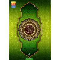 Al-Quran Al-Karim The Noble Quran - English (A5)